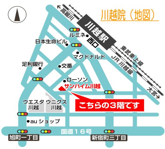 川越院地図.png